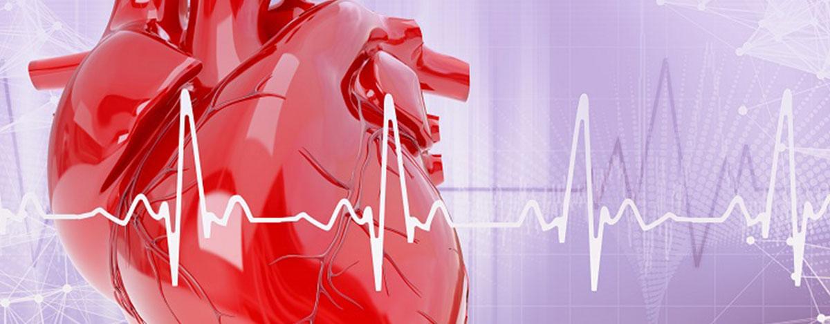 Ambulatorio di cardiologia a Milano